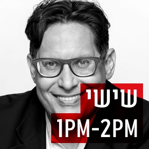 משה רז-כהן בתכנית הנדל''ן של רדיו תל אביב, יום שישי, 30 ביולי, 2021