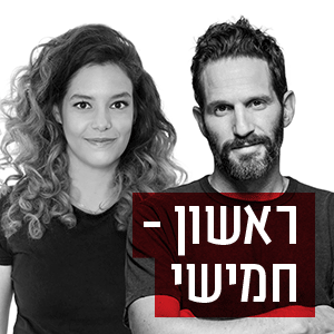 זו תכנית האקטואליה החשובה בישראל, יום שלישי, 03 באוגוסט 2021